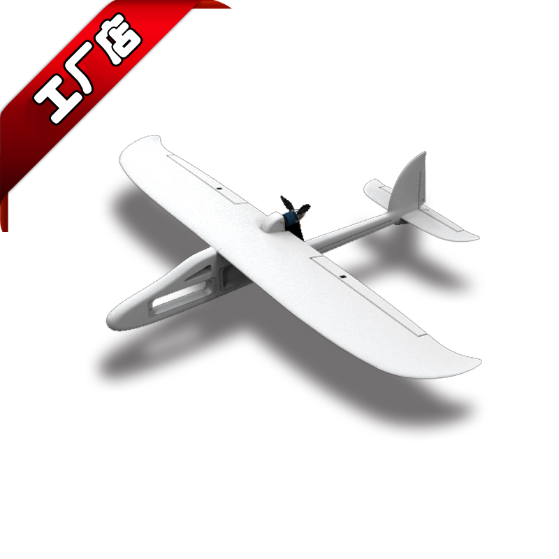 sky surfer PARK fly1100 entry-level new material fixed wing