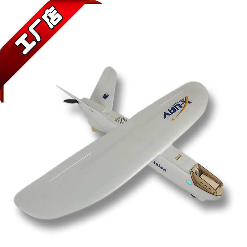X-UAV fat fixed wing aircraft FPV